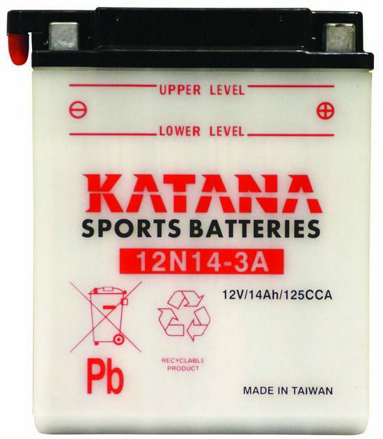 Product Century Batteries